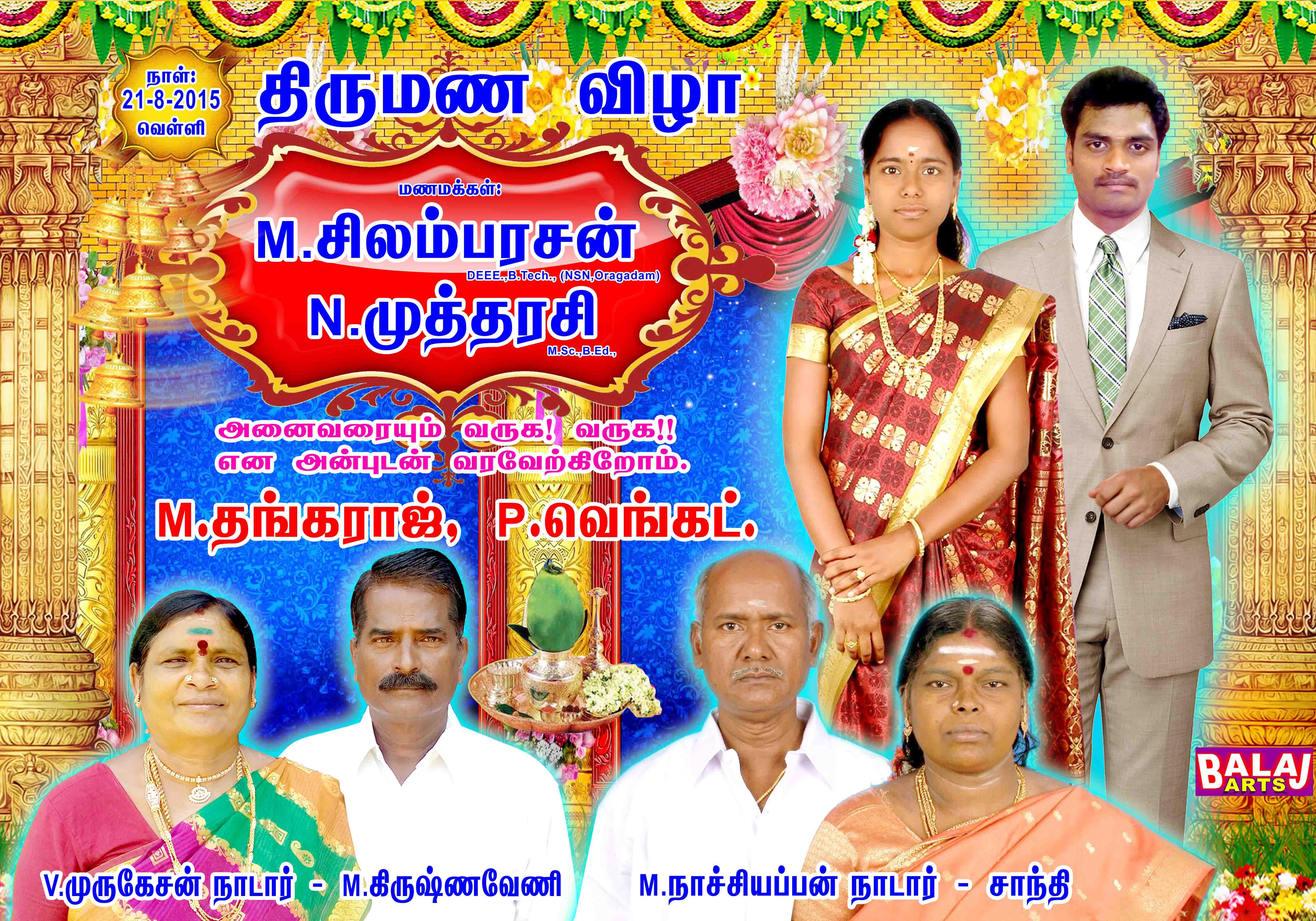 wedding banner design